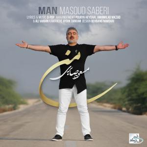 Masoud Saberi – Man