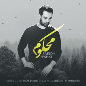 Saeid Feshki – Mahkom