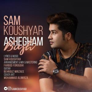 Sam Koushyar – Ashegham Bash
