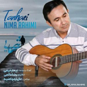 Nima Rahimi – Tanhaei