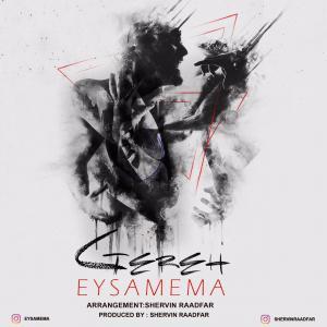 Eysamema – Gereh