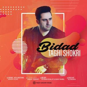 Taghi Shokri – Bidad