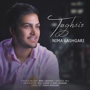 Nima Lashgari – Taghsir