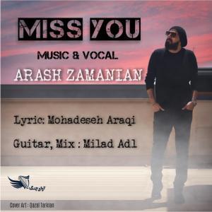 Arash Zamanian – Deltangi