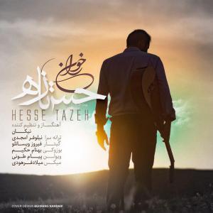 Khouran – Hese Tazeh