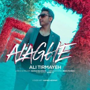 Ali Tirmayeh – Alaghe