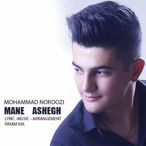 Mohammad Norouzi – Mane Ashegh