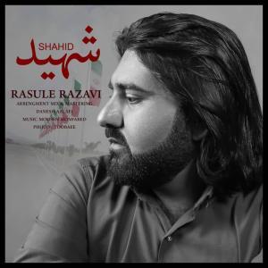 Rasoul Razavi – Shahid