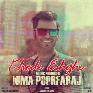Nima Poorfaraj – Khode Eshghe