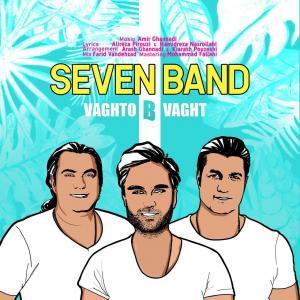 7Band – Vaghto B Vaght