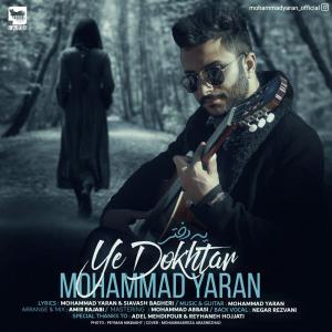 Mohammad Yaran – Ye Dokhtar
