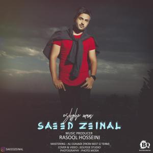 Saeed Zeinal – Eshghe Man