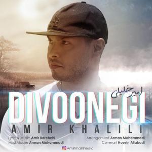 Amir Khalili – Divoonegi