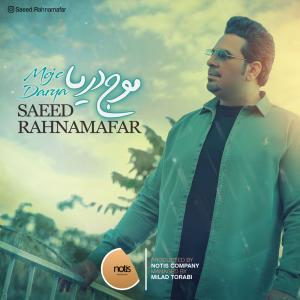 Saeed Rahnamafar – Moje Darya