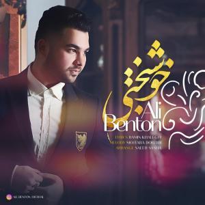 Ali Benton – Khoshbakhti