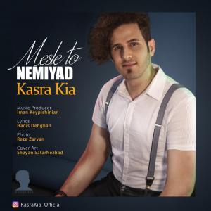 Kasra Kia – Mesle To Nemiyad