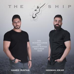 Hamed Rustaie & Hooman Jokar – Kashti
