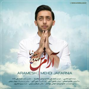 Mehdi Jafarnia – Aramesh