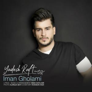 Iman Gholami – Yadesh Raft
