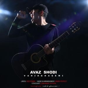 Vahid Ghasemi – Avaz Shodi