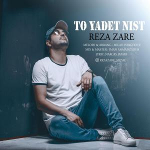 Reza Zare – To Yadet Nist