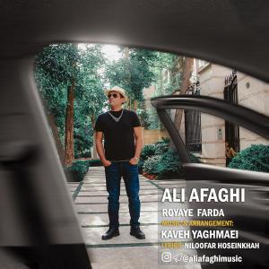 Ali Afaghi – Royaye Farda