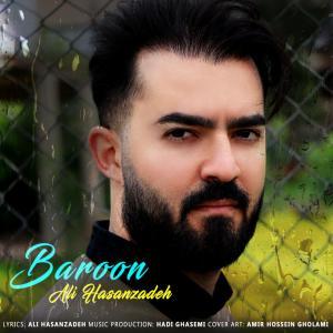 Ali Hasanzadeh – Baroon