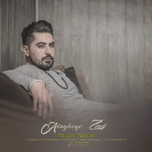 Meysam Pezeshki – Alagheye Ziad