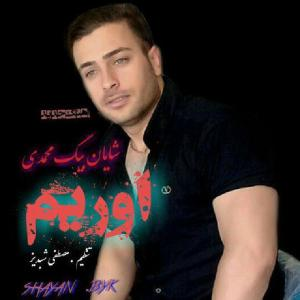 Shayan Begmohammadi – Avrim