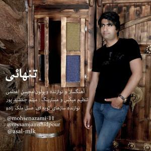 Mohsen Azami – Tanhai