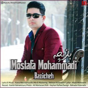 Mostafa Mohammadi – Bazicheh