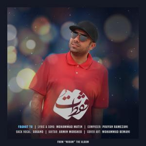 Mohammad Matin – Faghat To