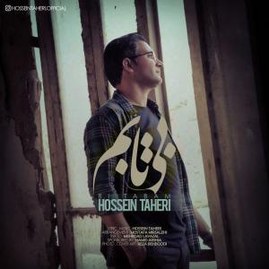Hossein Taheri – Bi Tabam