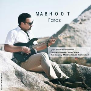 Faraz – Mabhoot