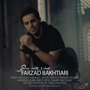 Farzad Bakhtiari – Sad o Chand Salegi
