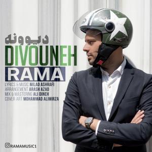 Rama – Divouneh