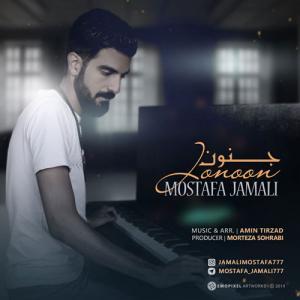 Mostafa Jamali – Jonoon