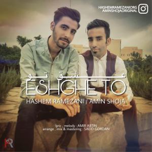 Hashem Ramezani – Eshghe To (Ft Amin Shoja)