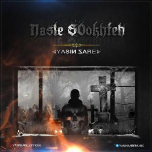 Yasin Zare – Nasle Sookhteh