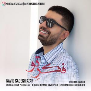 Navid Sadeghiazar – Fekre To
