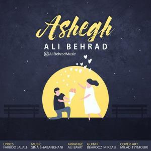 Ali Behrad – Ashegh
