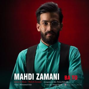 Mehdi Zamani – Ba To