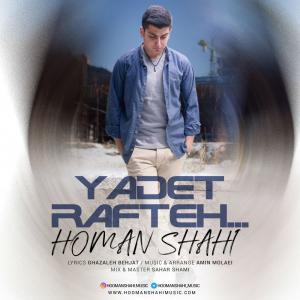Hooman Shahi – Yadet Rafte