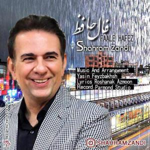 Shahram Zandi – Faal e Hafez