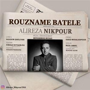 Alireza Nikpour – Rouzname Batele
