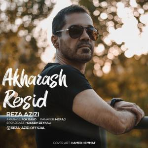 Reza Azizi – Akharesh Resid