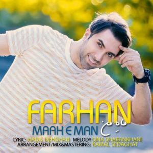 Farhan – Maah E Man