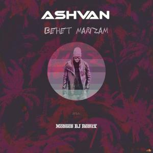 Mohsen Bj – Behet Marizam