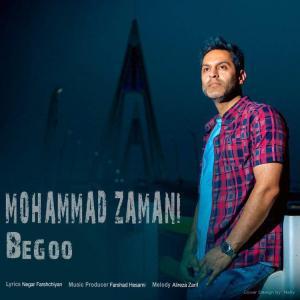 Mohammad Zamani – Begoo