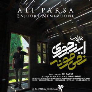 Ali Parsa – Enjoori Nemimoone